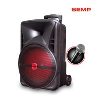 caixa_amplificadora_semp_tr200a_principal