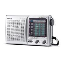 radio_poratil_nks_ac117_prata_principal